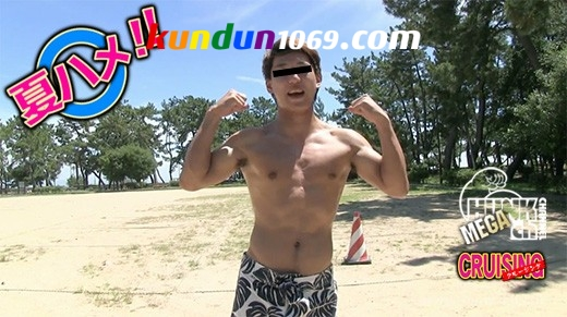 [HUNK-CH] CR-0013 – 夏ハメ!!vol.2 昼間の屋外でのエッチはスリル満点!!超興奮のようすけ君は炎天下の車内で激熱セックス魅せてくれました!!!