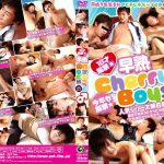 [GET FILM] PRECOCIOUS CHERRY BOYS VOL.6 (18才解禁☆早熟CHERRY BOYS♂ 6)