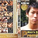 [GET FILM] PREMIUM CHANNEL 10 – KAZUMA BEST [HD720p]