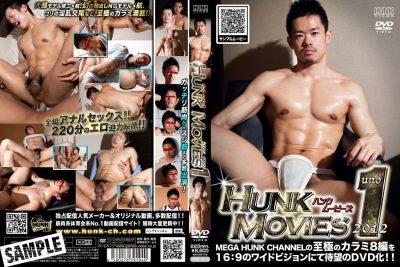 [G@MES HUNK MOVIES] HUNK MOVIES 2012 UNO