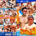 [G@MES HUNK VIDEO] STRAIGHT CRUISING CARAVAN 14 (のんけナンパキャラバン VOL.14)