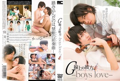 [MEN'S CAMP] OVER THE G-LINE -boys love- (G線上の彼方 -boys love-)
