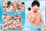 [MEN'S CAMP] BATH ROOM -美男子たちのプライベートタイム-