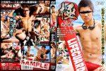 [KO BEAST] KIWAME (EXTREME) – YUKI SHIBUYA (極 – 渋谷優希) [HD720p]