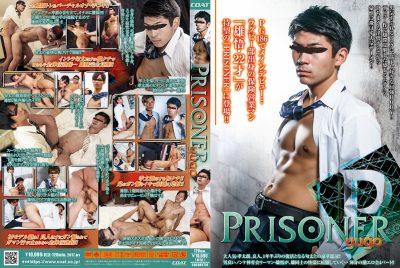 [COAT] PRISONER YUGO