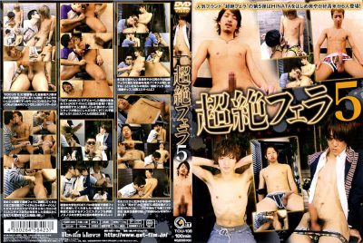 [GET FILM] TRANSCENDENT FELLATIO 5 (超絶フェラ 5) [HD720p]