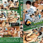 [GET FILM] GET FILM WEB COLLECTION 02