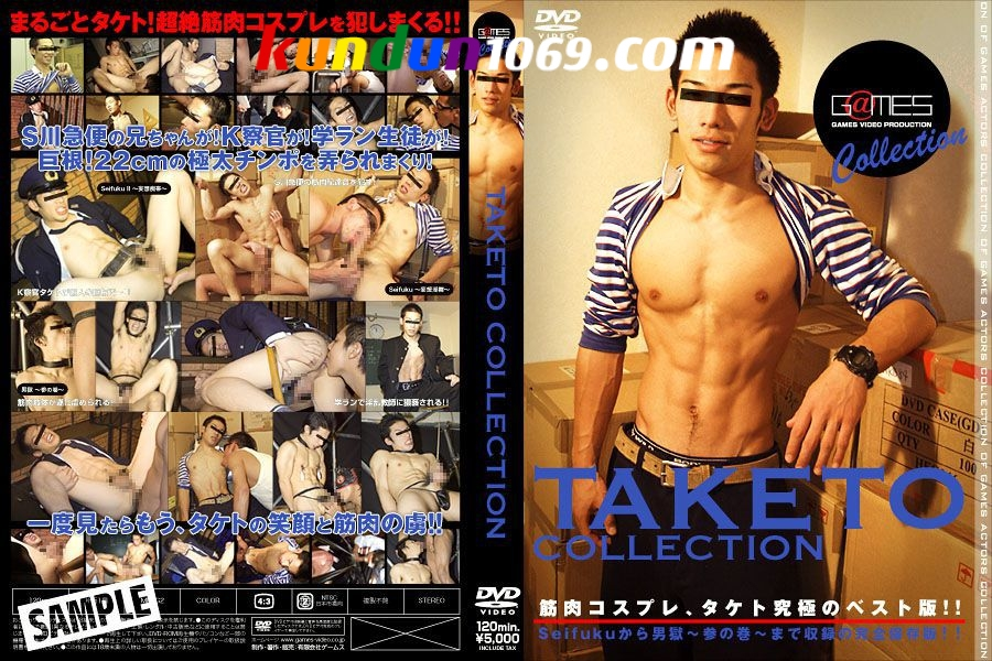 [G@MES COLLECTION] TAKETO COLLECTION