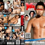 [G@MES] ATHLETES MAGAZINE YEAAH! 34 – SAKURA STORM (体育会YEAAH! 桜嵐号)