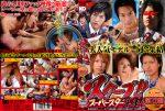 [KO] SCOOP!!012 SUPER STARS (スクープ!!012 スーパースター集結!)