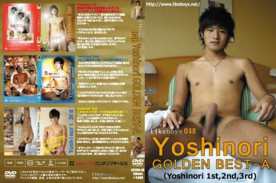 [LIKEBOYS] YOSHINORI – GOLDEN BEST-A [HD720p]
