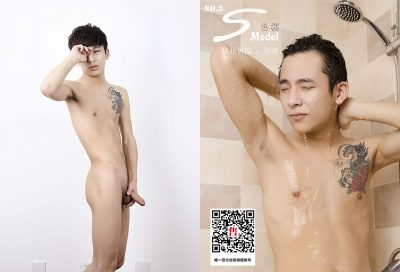 [PHOTO SET] S MAN MODEL NO.3