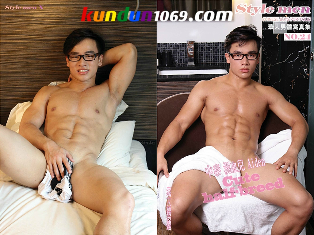 [PHOTO SET] STYLE MEN 24X – CUTE HALF-BREED