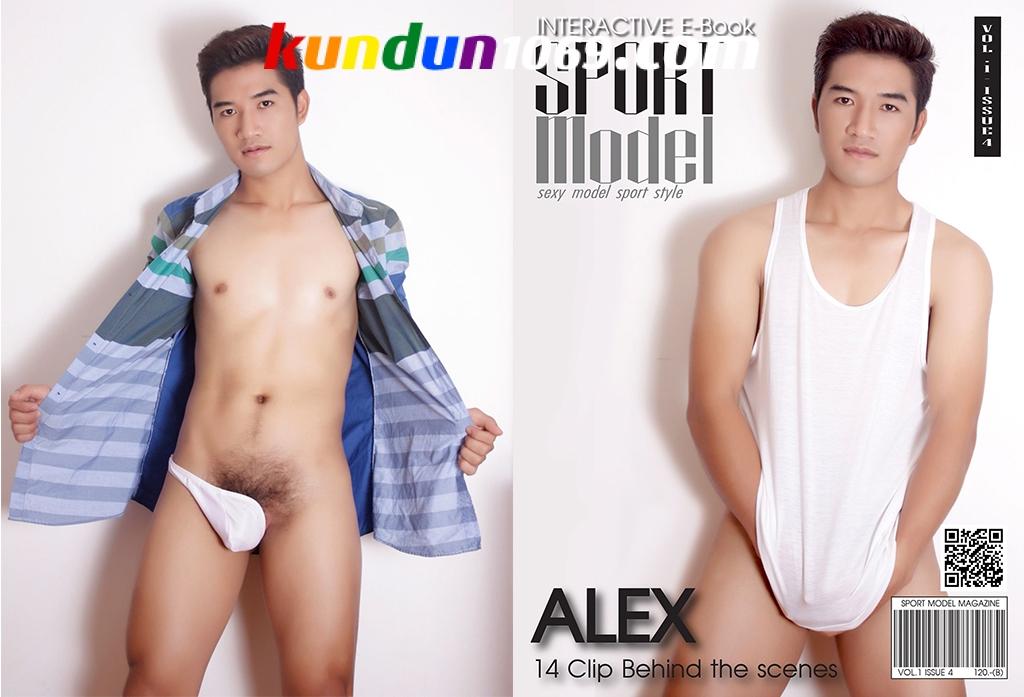 [THAI] SPORT MODEL VOL.1 ISSUE 4 – ALEX