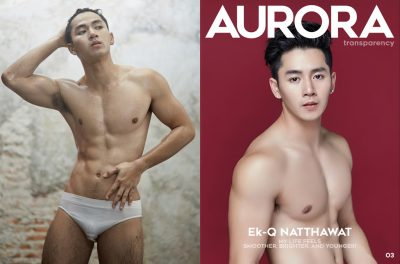 [PHOTO SET] AURORA 03 – EK-Q NATTHAWAT
