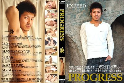[EXFEED] PROGRESS KAZUYA 一弥