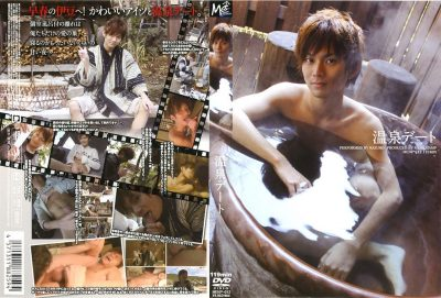 [MEN'S CAMP] HOT SPRING DATE (温泉デート) [HD720p]