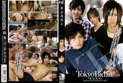 [MEN'S CAMP] TOKYO HANDSOME YOUTH 6 (東京美男 6)