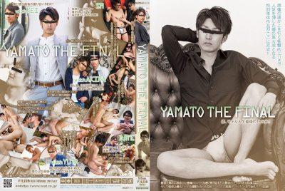 [COAT WEST] YAMATO THE FINAL
