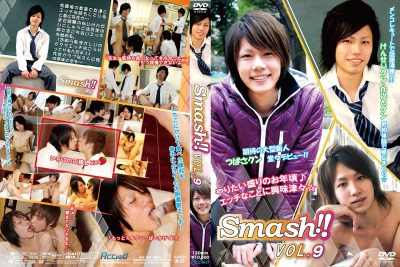 [ACCEED] SMASH!! VOL.9