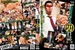 [G@MES wild] SUITS GUY SECRET DAYBOOK 3 (リーマン裏日誌 ~第3巻~)