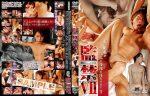 [KO SECRET FILM] CONFINEMENT 7 (監禁 VII)