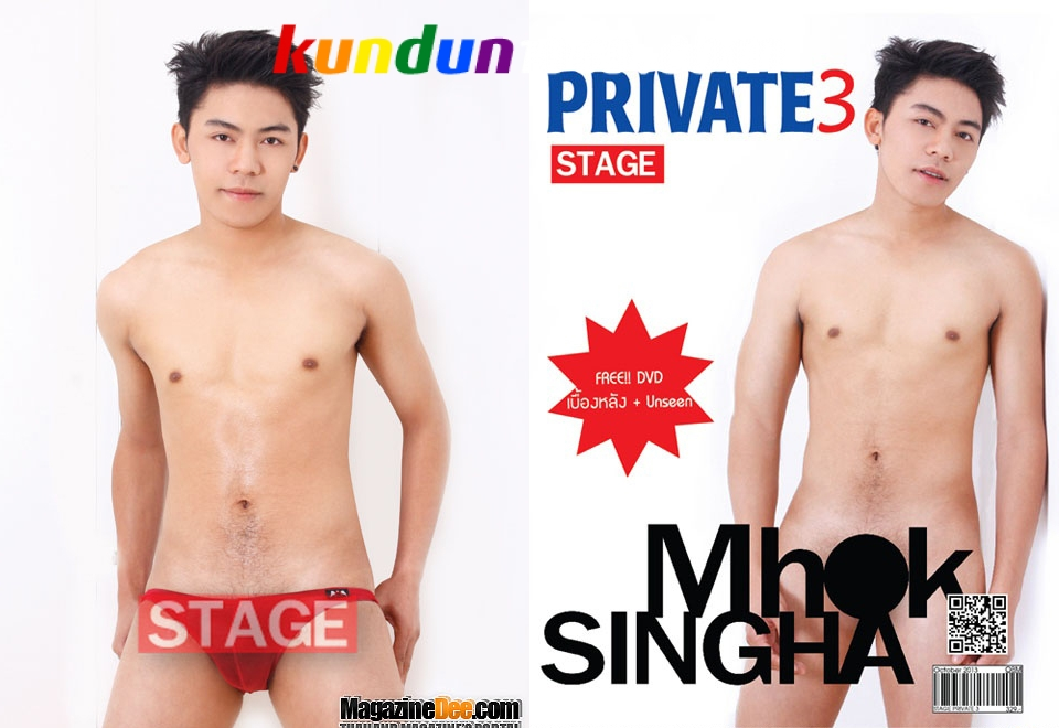 [THAI] STAGE SPECIAL 15 – PRIVATE 3 – MHOK SINGHA