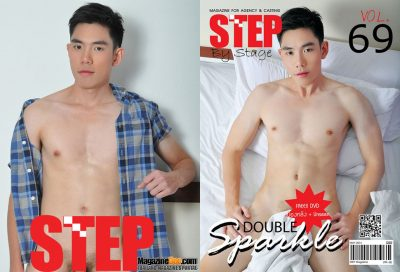 [THAI] STEP 69 – DOUBLE SPARKLE
