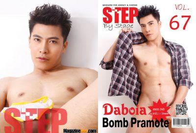 [THAI] STEP 67 – DABOIA BOMB PRAMOTE