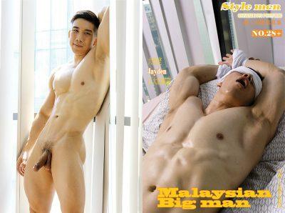 [PHOTO SET] STYLE MEN 28X VERSION 2 – MALAYSIA BIG MAN