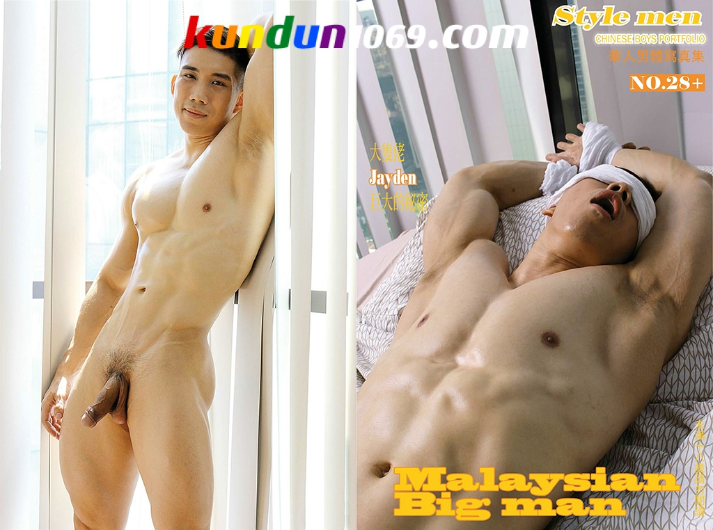 [PHOTO SET] STYLE MEN 28X VERSION 2 – MALAYSIA BIG MAN