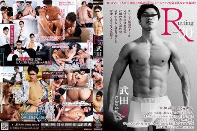 [COAT WEST] R-30 武田 2 (TAKEDA 2) [HD720p]