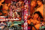 [KO ULTRA-EROTIC MALE] Boys Addicted To Cruisung Sex! (ハッテンしか能のないガキ供達!!)