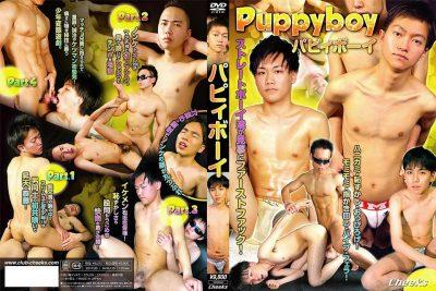 [CHEEKS] PUPPY BOY – パビィボーイ