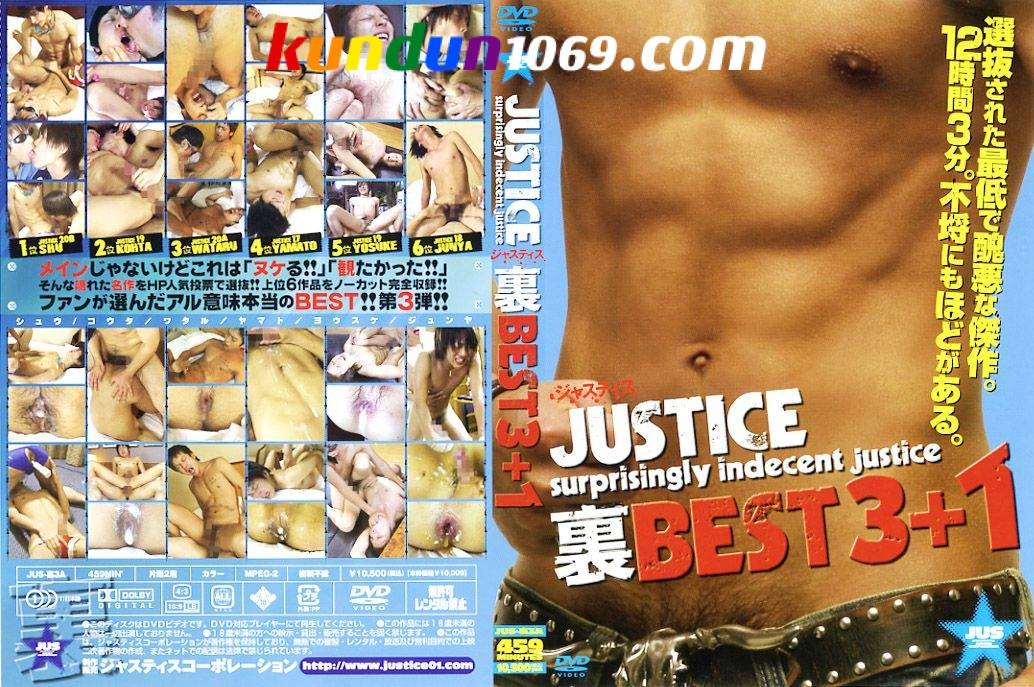 [JUSTICE] JUSTICE INSIDE BEST 3+1 (裏BEST 3+1) [HD720p]