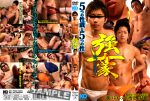 [KO] SUPER MODEL -SWIM SEX- (強豪 -競パン交尾-)