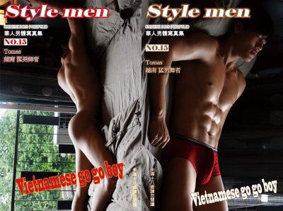 [PHOTO SET] STYLE MEN X 15+ – VIETNAMESE GO GO BOY