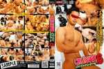 [G@MES HUNK VIDEO] CRUISING HANDSOME HUNTER VOL.6 (CRUISING – イケメンハンター!! VOL.6)