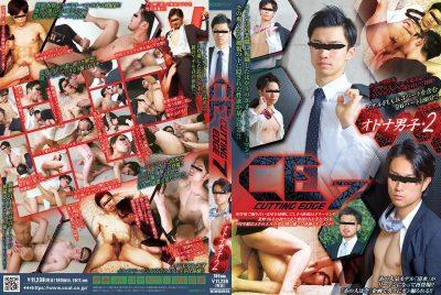 [COAT] CUTTING EDGE 7 オトナ男子・2