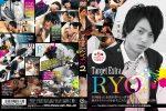[GET FILM] TARGET EXTRA RYO 2