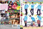 [GIRL'S CH] SEXTUPLETS FORBIDDEN LOVE (六つ子、禁断の恋〜僕は兄弟に恋をする〜)