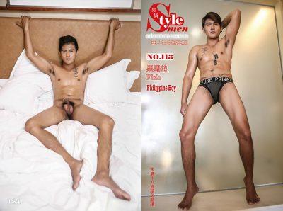 [PHOTO SET] STYLE MEN 113 – FISH -FHILIPPINE BOY-