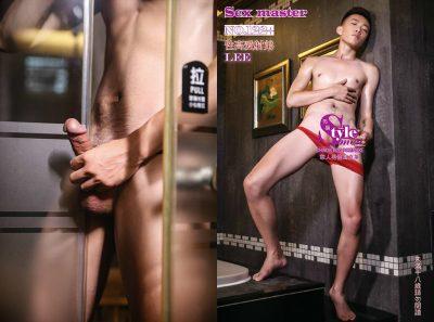 [PHOTO SET] STYLE MEN 122+ – LEE SEX MASTER