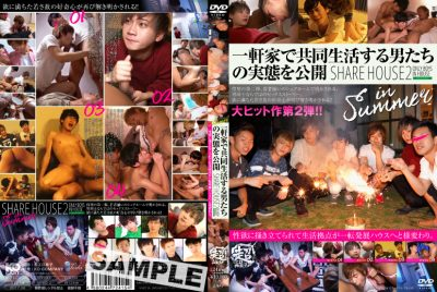 [KO ULTRA EROTIC] BOYS IN A SHARE HOUSE 2 – IN SUMMER (一軒家で共同生活する男たちの実態を公開 -SHARE HOUSE2 IN SUMMER-)