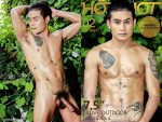 [DOPOOCHAI] NEW MODEL 10 – OHM RAPEEPAT [HD720p]