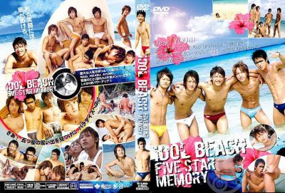 [COAT WEST] IDOL BEACH – FIVE STAR MEMORY