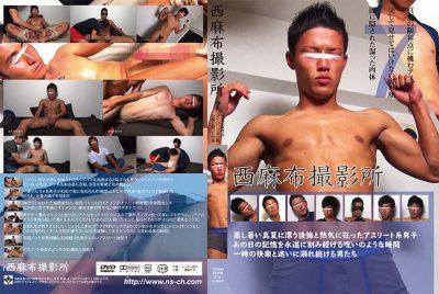 [NISHIAZABU STUDIO] NISHIAZABU FILM STUDIO VOL.7 (西麻布撮影所 7)
