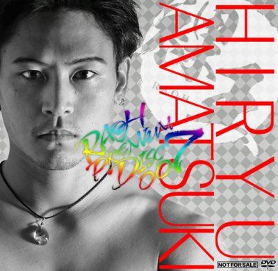 [KO RAOH] RAOH PREMIUM DISC 007 – HIRYU AMATSUKI (専用特典『HIRYU AMATSUKI』)