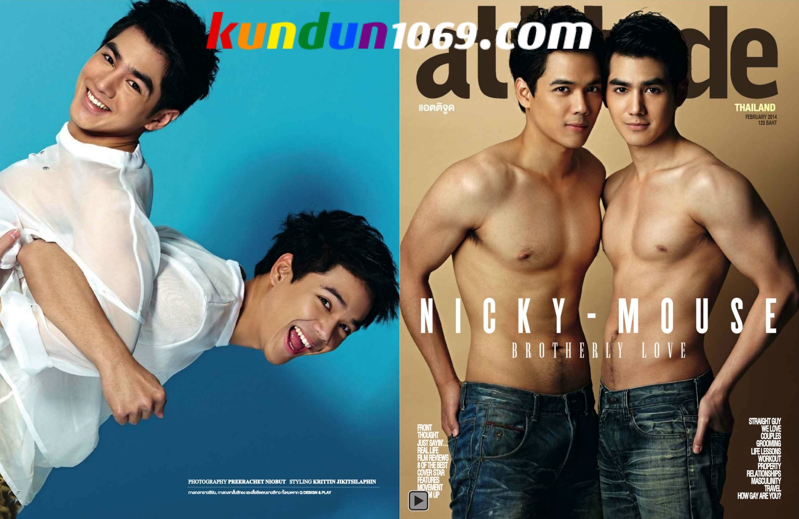 [PHOTO SET] ATTITUDE FEBRUARY 2014 – NICKY – MOUSE -BROTHERLY LOVE-