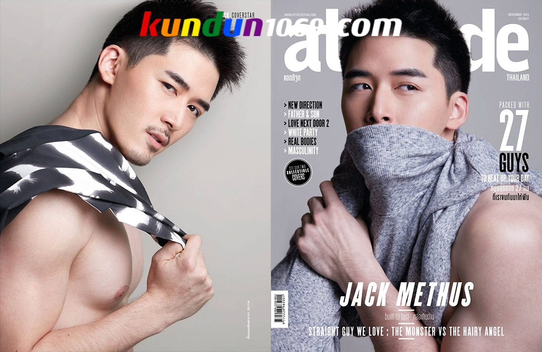 [PHOTO SET] ATTITUDE NOVEMBER 2015 – JACK METHUS
